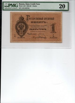 Russia State Credit Note 1 Rubles 1882 - 86 Au 20 Certified