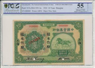The National Industiral Bank Of China 10 Yuan 1924 Uniface Spec.  Pcgs 55details