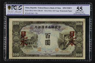 1944 China Federal Reserve Bank Of China 100 Yuan Specimen Pick J83s2 Pcgs 55unc