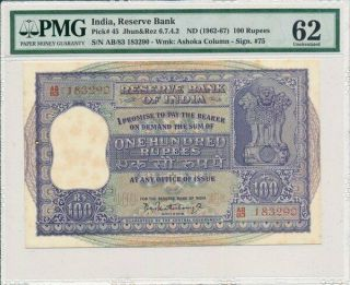 Reserve Bank India 100 Rupees Nd (1962 - 67) Pmg 62