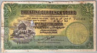 559 - 0206 Palestine | Currency Board,  1 Pound,  1939,  Pick 7c,  G - Vg