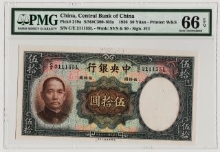 P - 219a Chinese 1936 Central Bank Of China 50 Yuan Pmg 66 Epq Gem Uncirculated