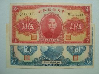 2 Pces 1940 The Central Reserve Bank Of China 5 And 10 Dollars