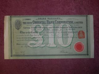 B15 China 1880 Oriental Bank Corporation £10 Share Warrant - Coupons