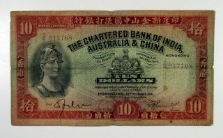 Hong Kong.  Chartered Bank Of India,  Aust & China 1941 $10 P - 55c Fine Wear Bw&c