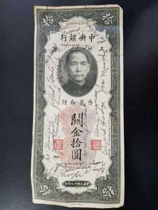 1930 The Central Bank Of China - 10 Custom Gold Units - Short Snorter