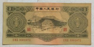 1953 People's Bank Of China Issued The Second Series Of Rmb 3 Yuan(石拱桥):3301072