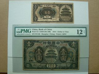 2 Pces The Bank Of China 10 Cents And 1 Dollar F