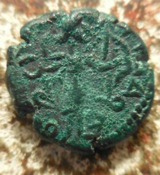 For Type About Ef Elymais.  Phraates Ad 100 - 150.  Bronze Drachm,  Artemis & Bow