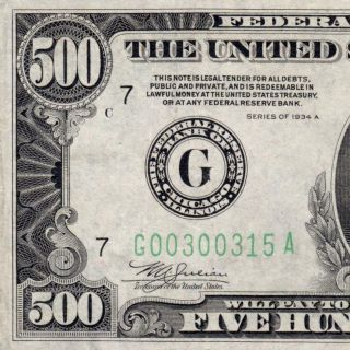 1934a Chicago 500 Five Hundred Dollar Bill Frn Fr2202 1000 3987c