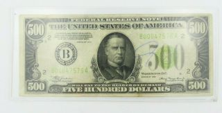 1934 B $500 U.  S Bill Federal Reserve Note Low Serial Number Nr