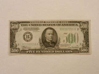 1934 A Five Hundred Dollar Federal Reserve Note $500