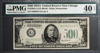 1934a $500 Federal Reserve Note Chicago Fr 2202 - G Pmg 40 Extremely Fine Epq 1240