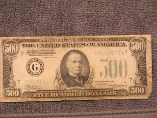 1934 A Five Hundred Dollar Federal Reserve Note Vg $500