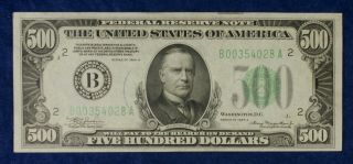 1934 - A $500 York B Federal Reserve Currency Banknote