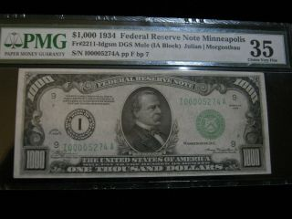 1934 Frn 1000 Minneapolis Dgs