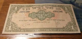 Israel Paper Money 1952 Israel Banknote 1 Lira Pound Banknote.