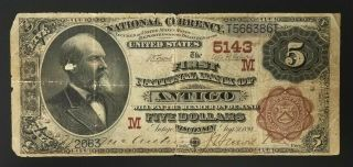 Series 1882 $5.  00 National Currency,  First National Bank Of Antigo,  Wisconsin
