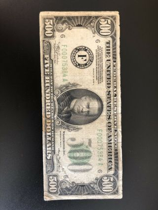 $500 Five Hundred Dollar Bill - Series 1934a - Federal Reserve Note - Atlanta,  Ga
