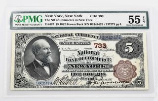 $5.  00 Natl Bank Of Commerce 733 Ny Ny Fr 467 Pmg Certified About Unc 55 Epq