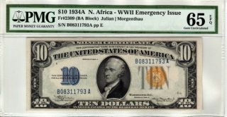 Fr.  2309 $10 1934 A North Africa Silver Certificate Pmg Gem Uncirculated 65 Epq
