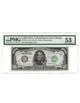 1934a $1,  000 One Thousand Dollar Bill - Pmg 53 Au Note