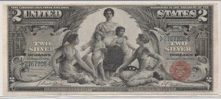 1896 $2 Educational Silver Certificate -