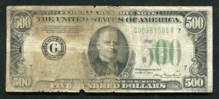 Fr.  2202 - G 1934 - A $500 Five Hundred Dollars Frn Federal Reserve Note Chicago,  Il
