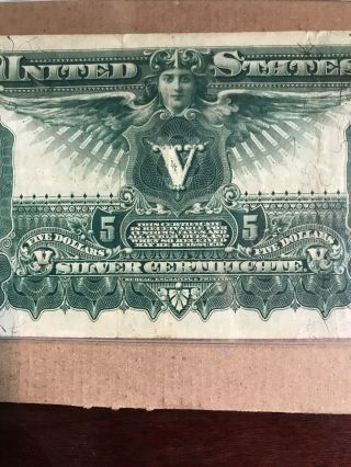 FR 269 $5 1896 EDUCATIONAL Silver Certificate US Currency VF 30PPQ 12