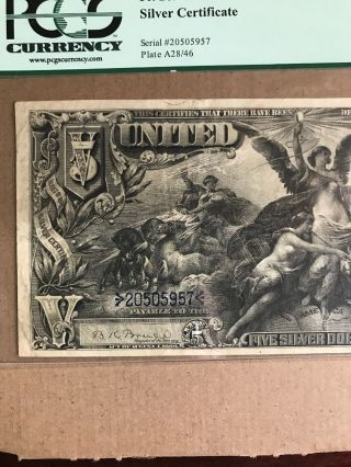 FR 269 $5 1896 EDUCATIONAL Silver Certificate US Currency VF 30PPQ 5