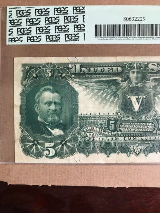 FR 269 $5 1896 EDUCATIONAL Silver Certificate US Currency VF 30PPQ 8