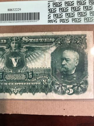 FR 269 $5 1896 EDUCATIONAL Silver Certificate US Currency VF 30PPQ 9