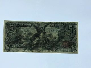 1896 $5 Silver Certificate Fr 269 EDUCATIONAL NOTE Grade 10