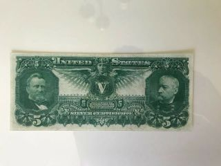 1896 $5 Silver Certificate Fr 269 EDUCATIONAL NOTE Grade 2