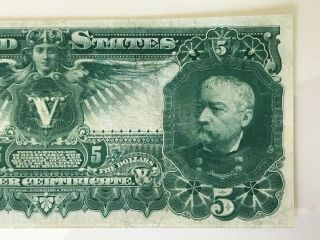 1896 $5 Silver Certificate Fr 269 EDUCATIONAL NOTE Grade 3