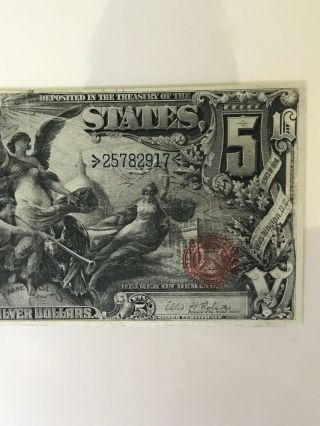 1896 $5 Silver Certificate Fr 269 EDUCATIONAL NOTE Grade 6