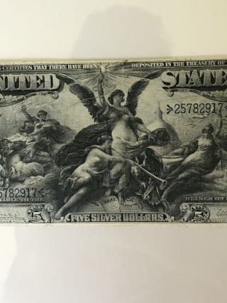 1896 $5 Silver Certificate Fr 269 EDUCATIONAL NOTE Grade 7
