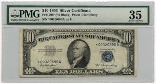 1953 $10 Silver Certificate Star Note Pmg Choice Vf 35 Fr 1706