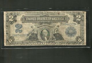 1899 $2.  00 Silver Certificate ( (porthole))  D58348202