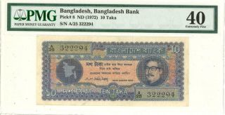 Bangladesh 10 Taka Currency Banknote 1972 Pmg 40 Xf