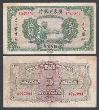 China The Kwangtung Provincial Bank 5 Dollars Serie A Old Note