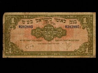 Israel:p - 20,  1 Pound,  1952 Bank Leumi Issue F Nr