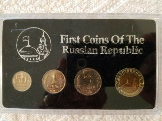 1991 1st Coins Of The Russian Republic Set,  4 Coin Set
