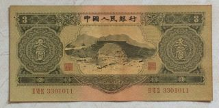 1953 People's Bank Of China Issued The Second Series Of Rmb 3 Yuan(石拱桥):3301011