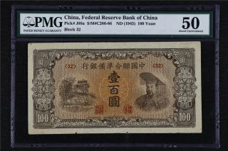 1945 China Federal Reserve Bank Of China 100 Yuan Pick J88a Pmg 50 About Unc