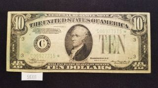 West Point Coins 1934 A $10 Federal Reserve Note