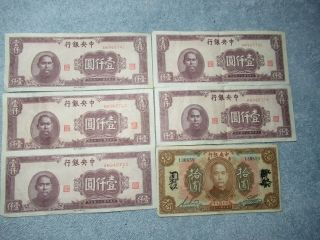 1923 Ten Dollars Note The Central Bank Of China Plus Five 1000 Yuan Notes