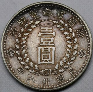 G16 Chinese Antique Silver Coin 26.  78g