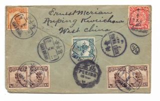 China 1914 Cover To Uk - Multi - Franked