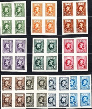 Romania 291 - 301 Mnh Imperf.  Blocks